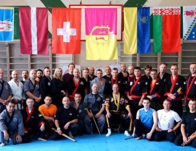 Международный Семинар Грандмастеров Боевых Искусств